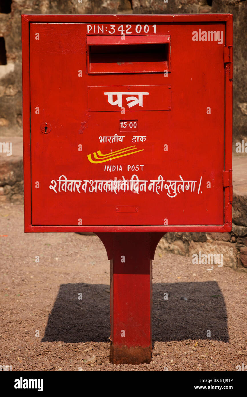 Indian postbox, Rajasthan. India - Stock Image
