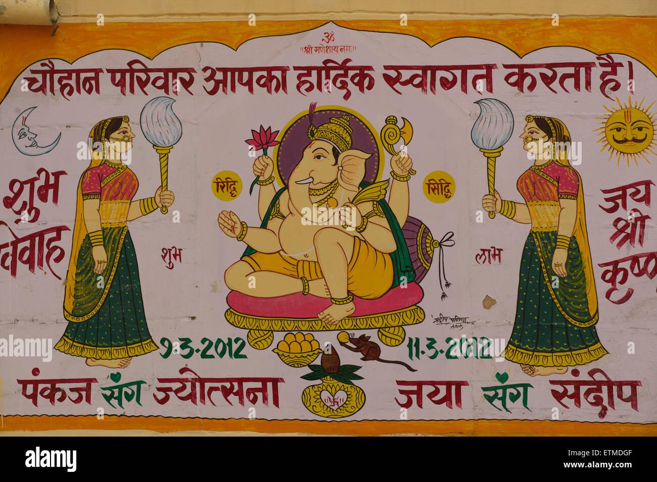 Wall painting of Ganesh, Jaisalmer, Rajasthan, India Stock Photo