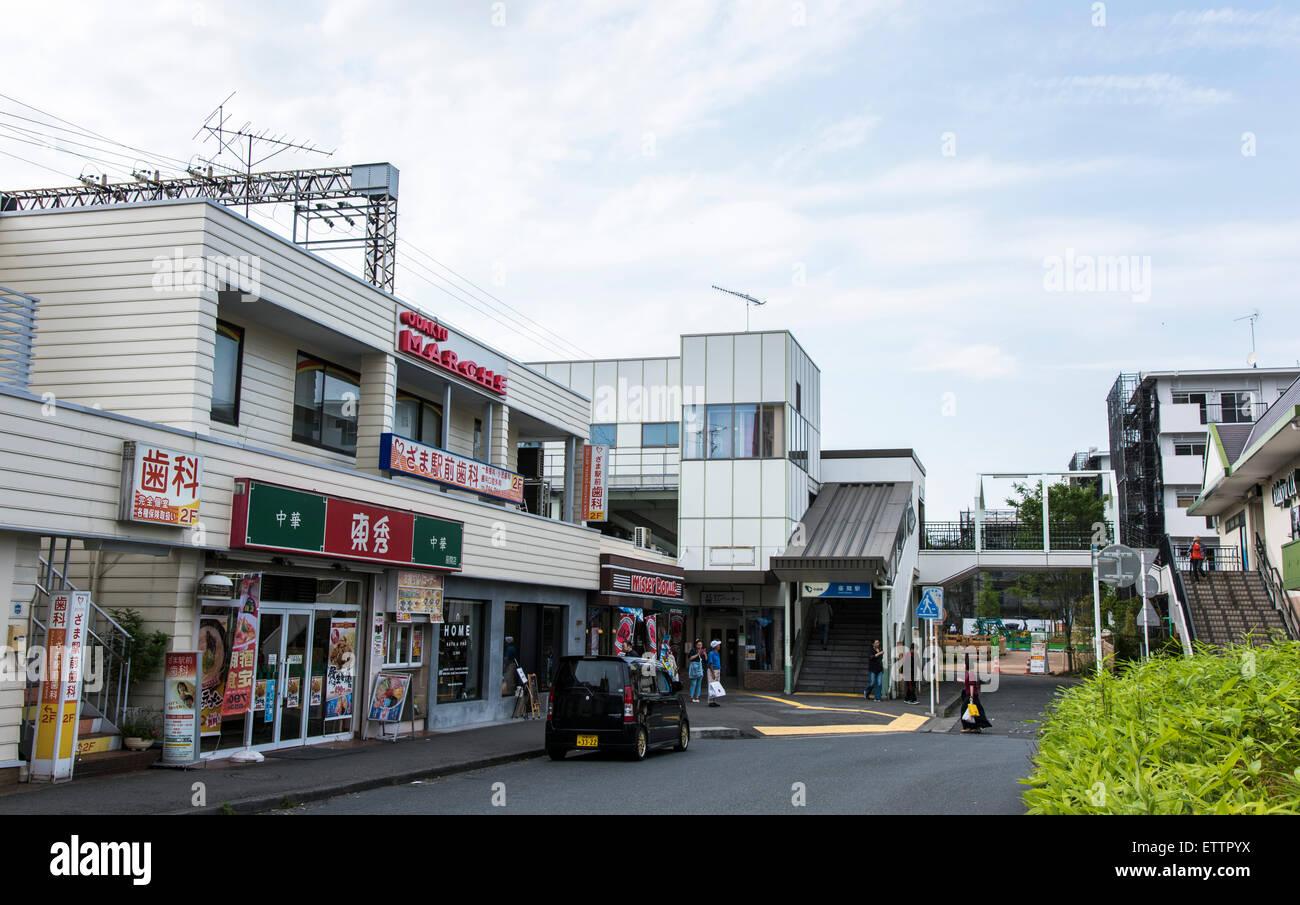 Zama station, Zama city,Kanagawa Prefecture,Japan - Stock Image