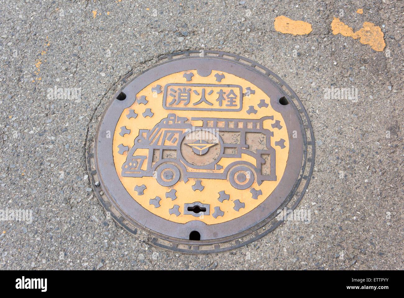Manhole, Zama city,Kanagawa Prefecture,Japan - Stock Image