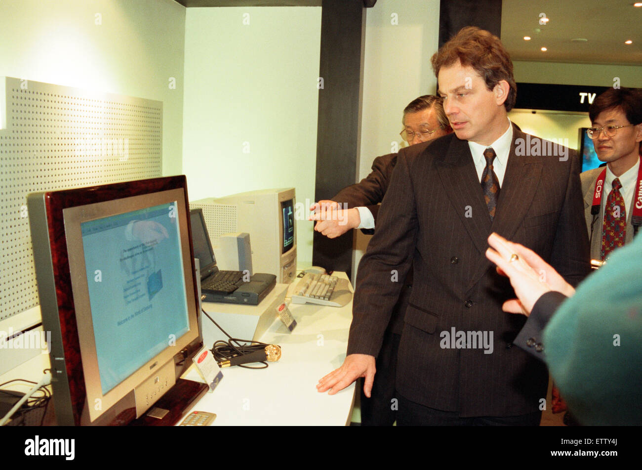 Tony Blair officially opens the Samsung training centre at Wynyard. 20th December 1996. - Stock Image