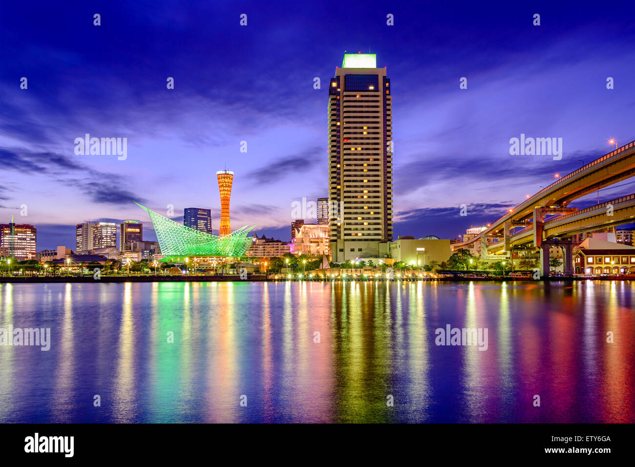 Kobe, Japan skyline at dusk. - Stock Image
