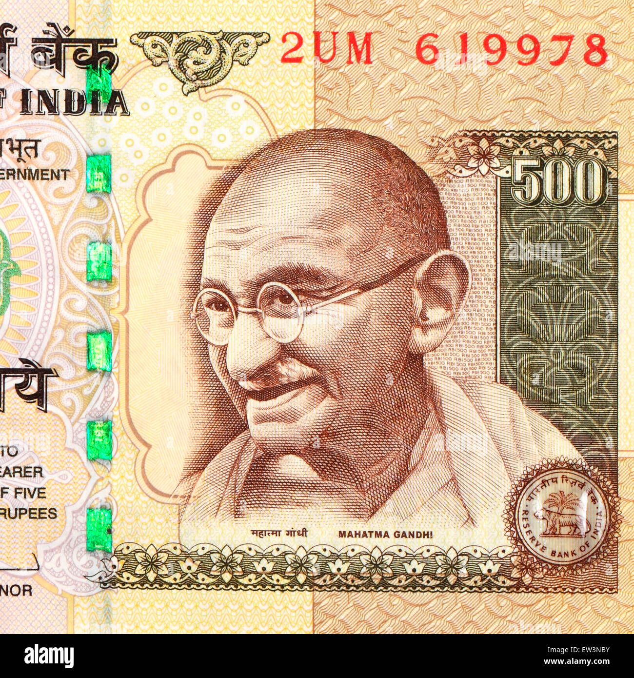 Five hundred rupee indian note on white - Stock Image