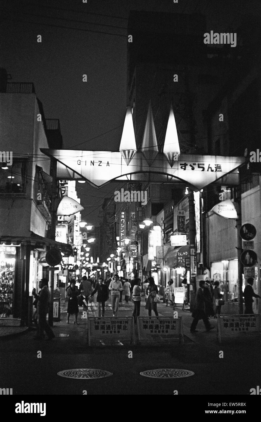 Night time in Ginza Tokyo's Nightclub District, where hostesses charm customers into buying over priced drinks . Stock Photo