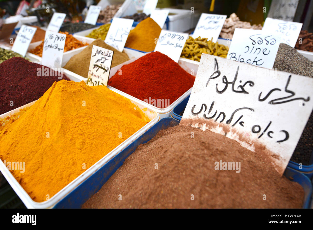 Spices on display in Middle eastern food market in Akko Acre