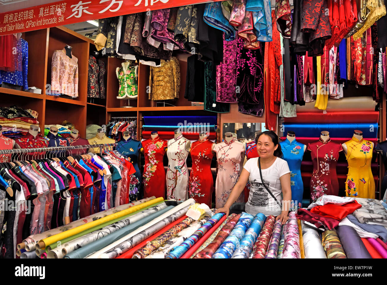 Sh li p fabric market shanghai china for textiles and for Shopping in cina