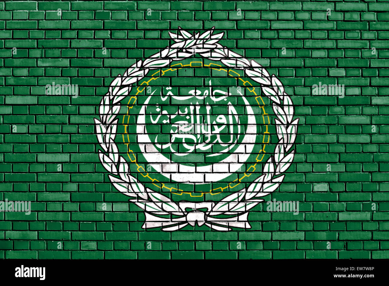 flag of Arab League painted on brick wall - Stock Image