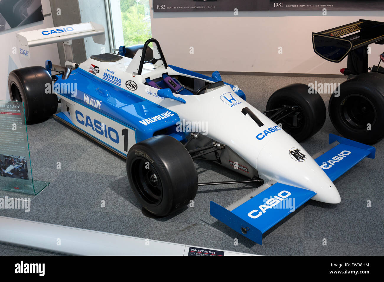 Ralt RH6-84 front-right Honda Collection Hall - Stock Image