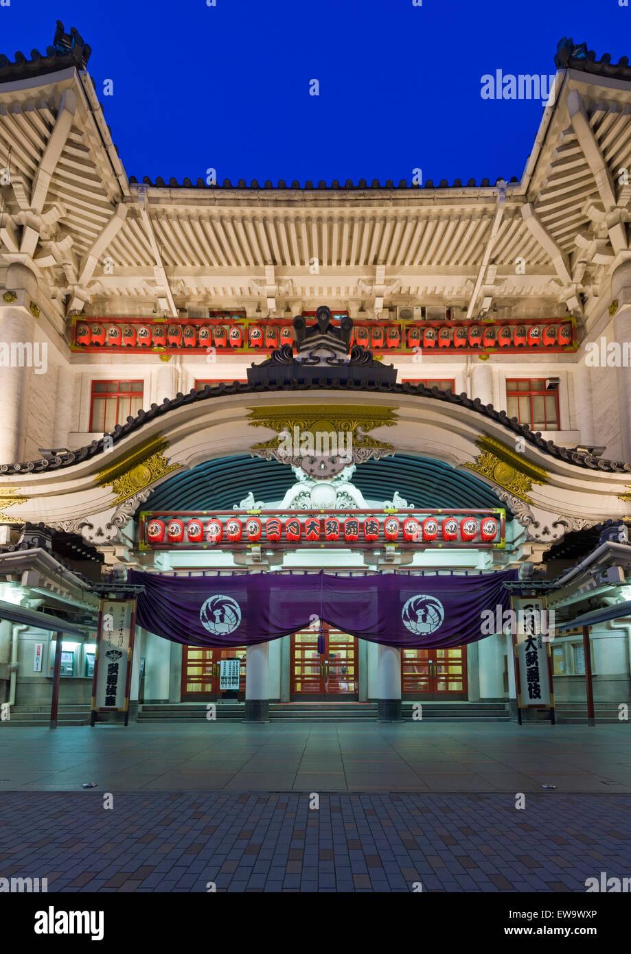 Frontal evening shot of Kabukiza kabuki theater in Ginza, Tokyo. Pre 2010. - Stock Image