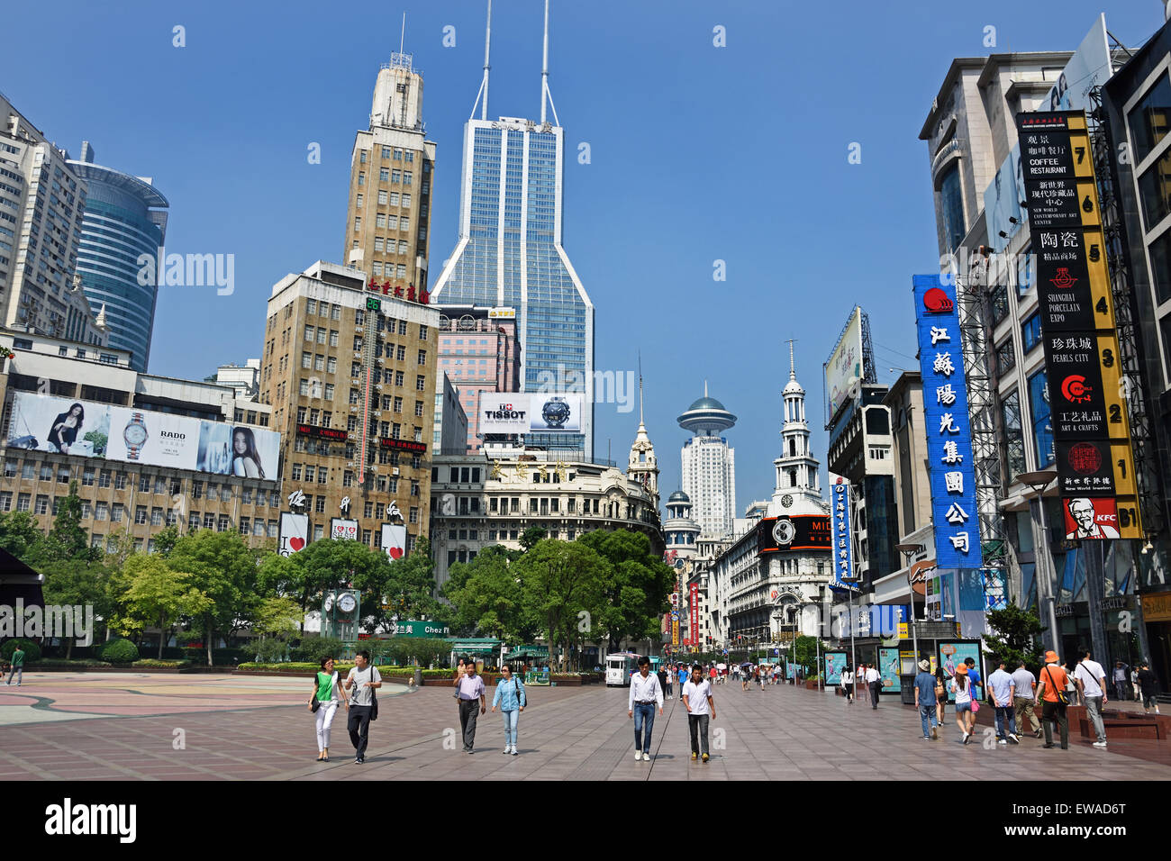 Visitors at Nanjing Road. Main shopping street of Shanghai. One of the busiest shopping streets in the world . East Stock Photo