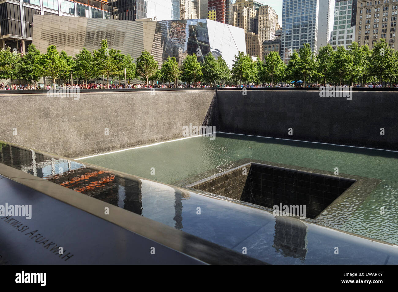 The National September 11 Memorial & Museum, New york city, USA. - Stock Image