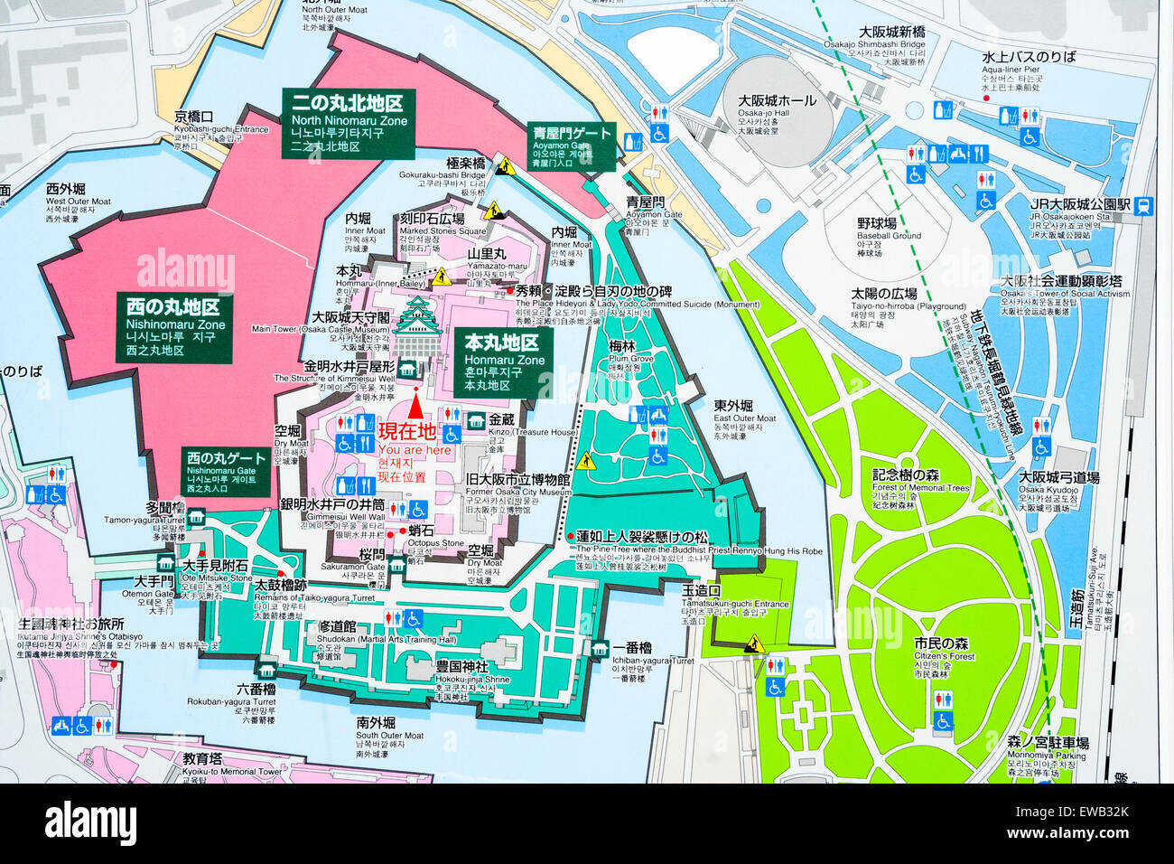 Japan Osaka castle Large information map in castle grounds Stock