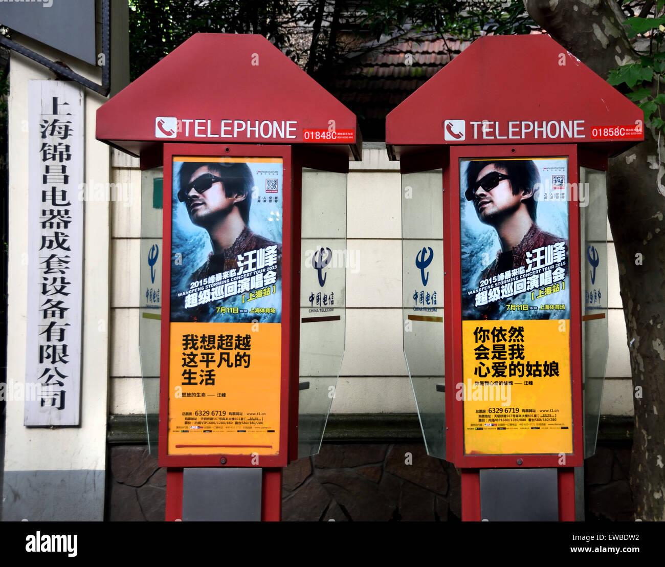Telephone Phone Shanghai China Chinese ( French Concession  ) - Stock Image