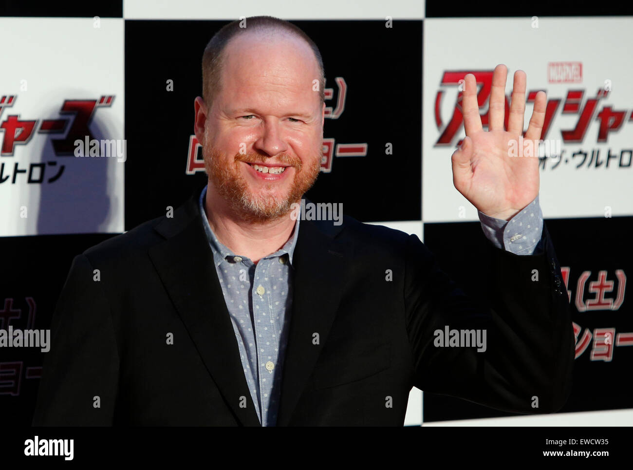 Tokyo, Japan. 23rd June, 2015. Film director Joss Whedon poses for photographers during a premiere event for his Stock Photo