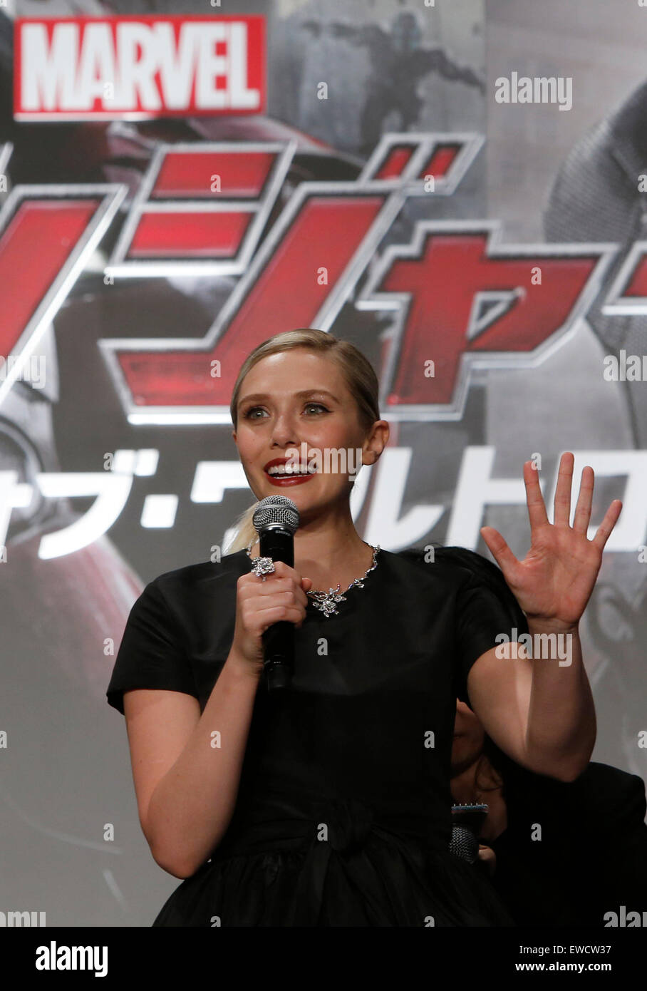 Tokyo, Japan. 23rd June, 2015. American actress Elizabeth Olsen speaks during a premiere event for her new film Stock Photo