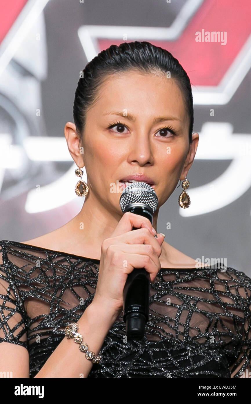 picture Ryoko Yonekura