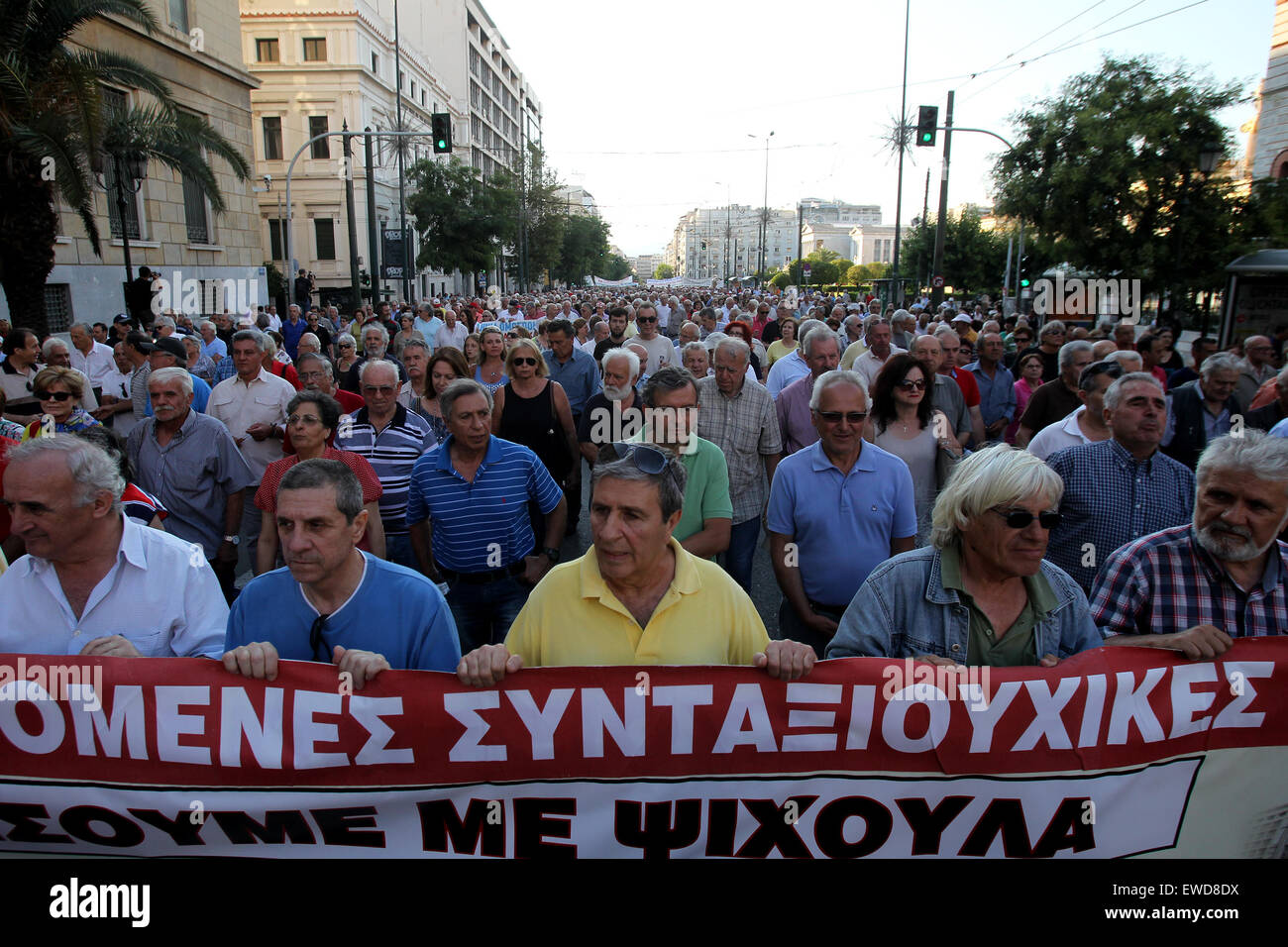 Athens, Greece. 23rd June, 2015. People protest in central Athens against the plans submitted by Greek government - Stock Image