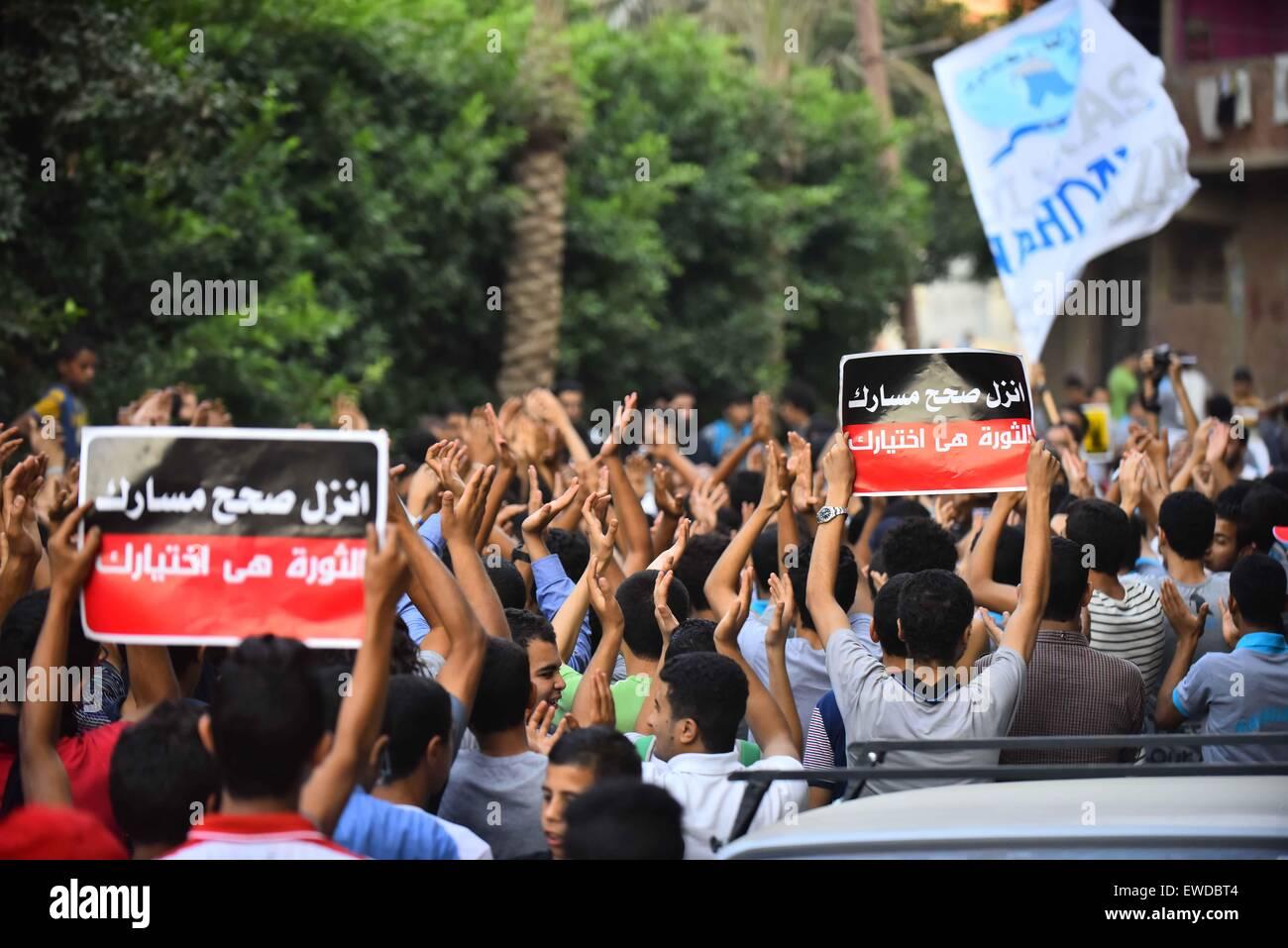 Cairo, Egypt  9th Mar, 2014  Members of Ultras Nahdawy group