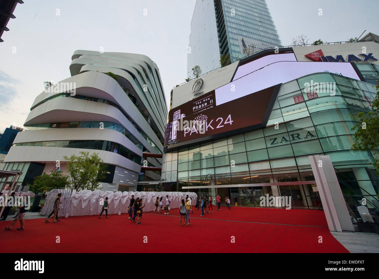 The EmQuartier luxury mall in Bangkok, Thailand - Stock Image