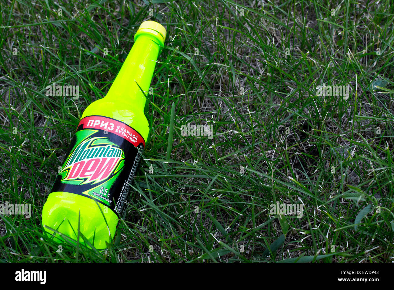 how to make mountain dew drink