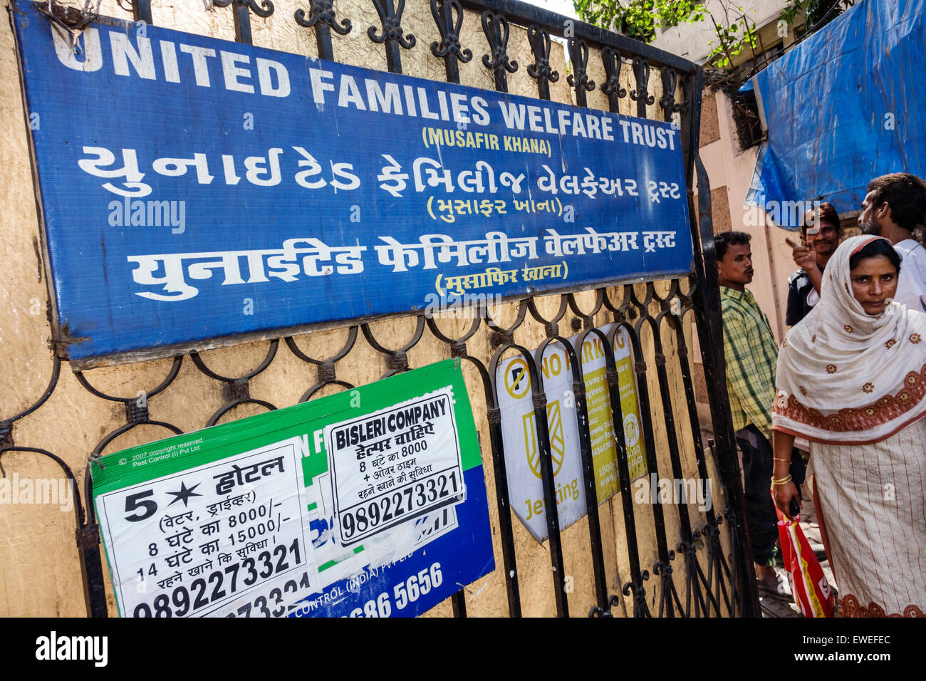 Mumbai India Indian Asian Tardeo Jehangir Boman Behram Road United Families Welfare Trust Musafir Khana entrance - Stock Image