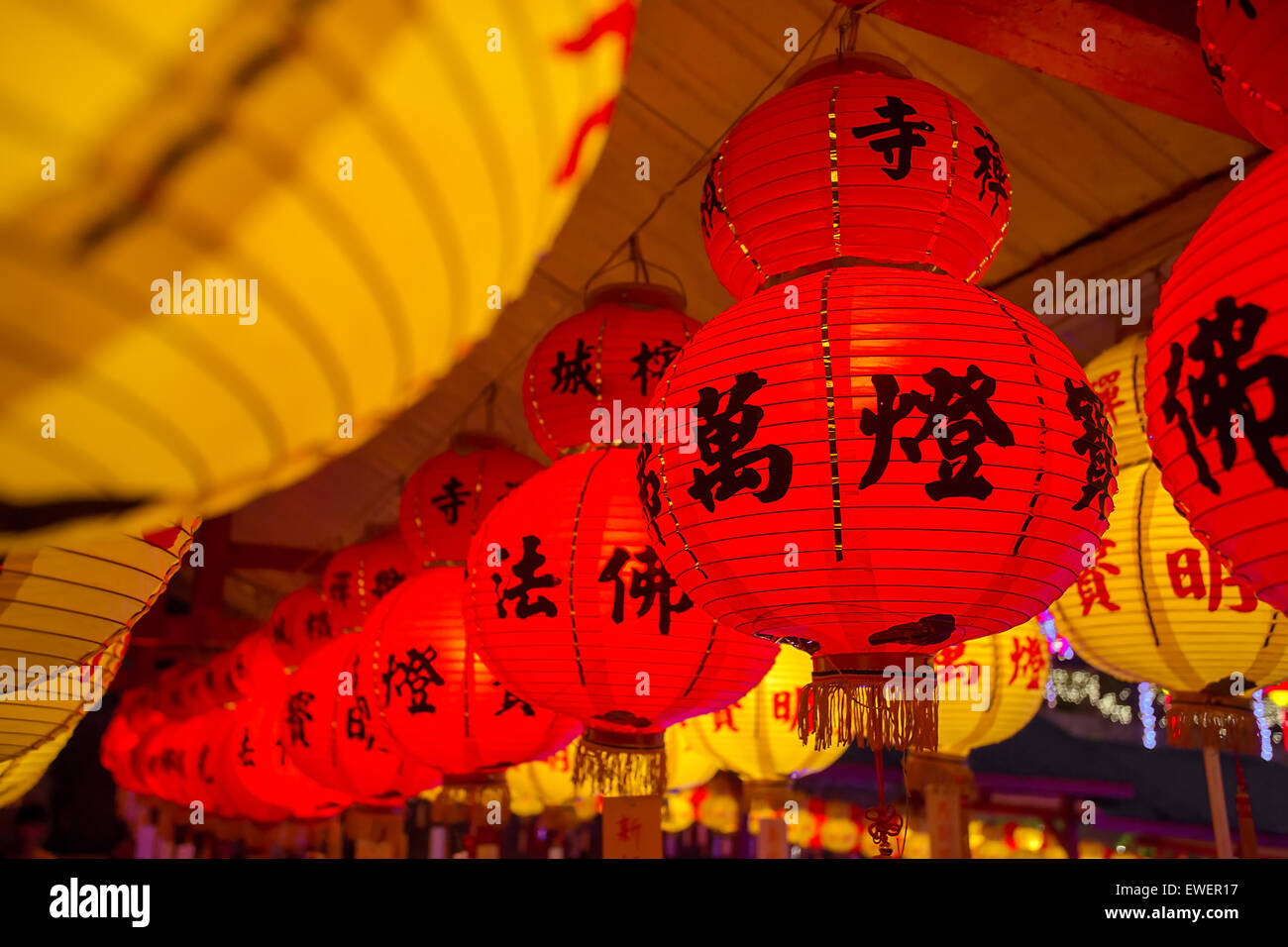 Chinese New Year red and yellow paper lanterns - Stock Image
