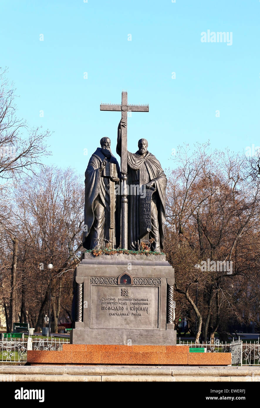 Cyril and Methodius are founders of slavic literature. The monument was erected in the center of Moscow Stock Photo