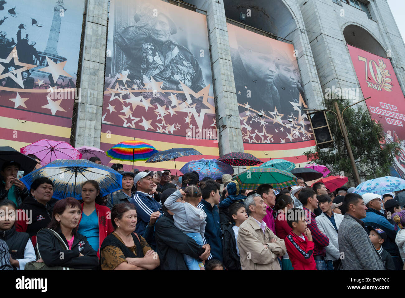 Celebrations for the 70th anniversary of Victory Day. Ala-Too square. Bishkek. Kyrgyzstan. Central Asia. - Stock Image