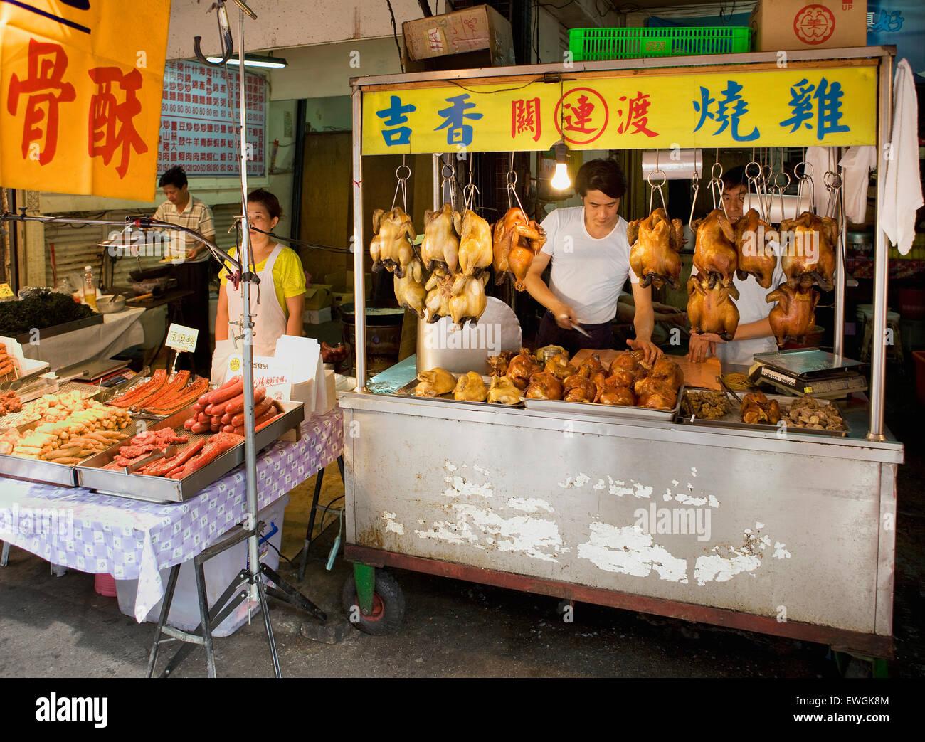 Street food vendors in Taipei Taiwan Asia - Stock Image