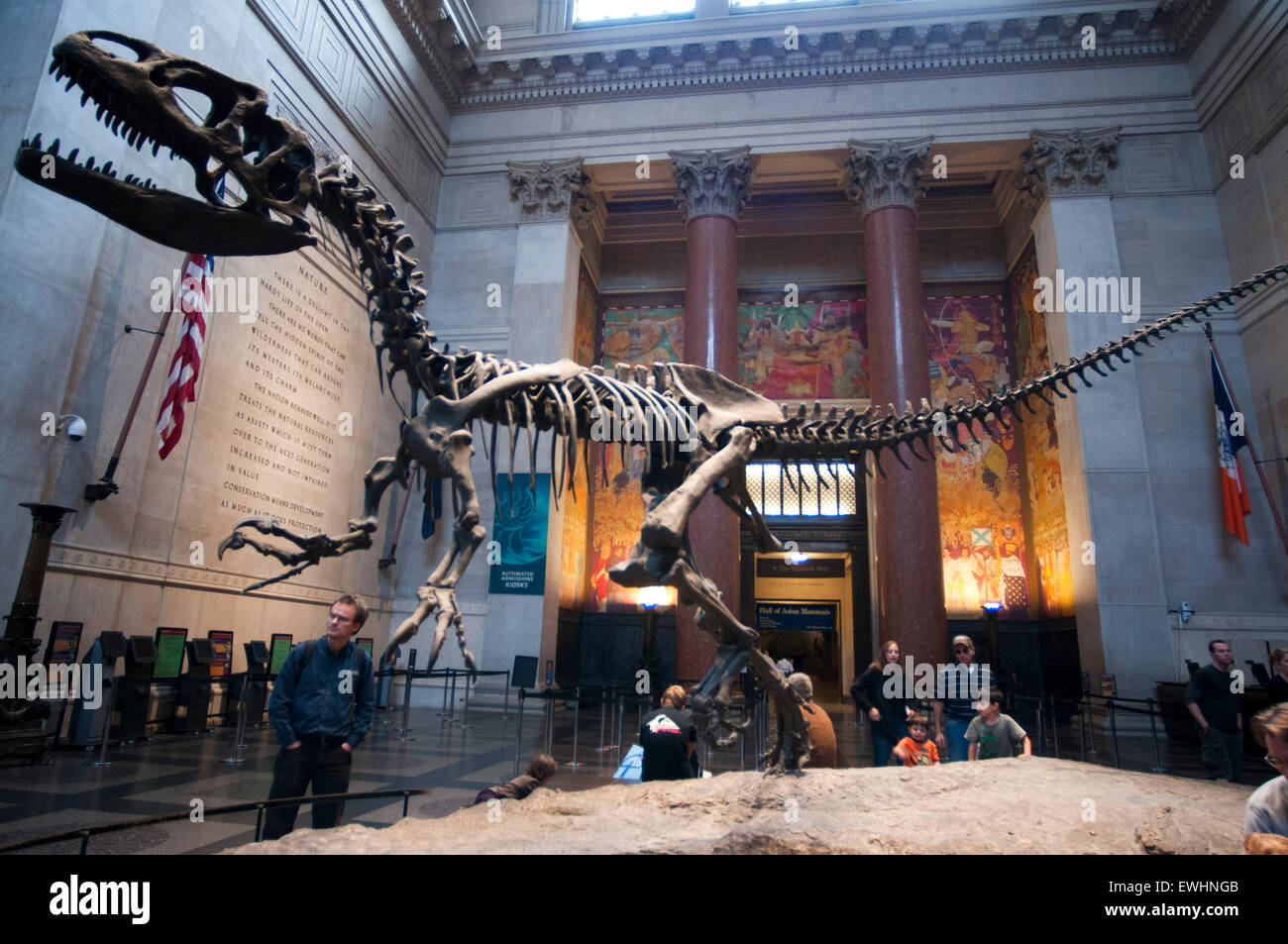 American Museum of Natural History. Central Park West and 79th Street . The areas that attract attention are the - Stock Image