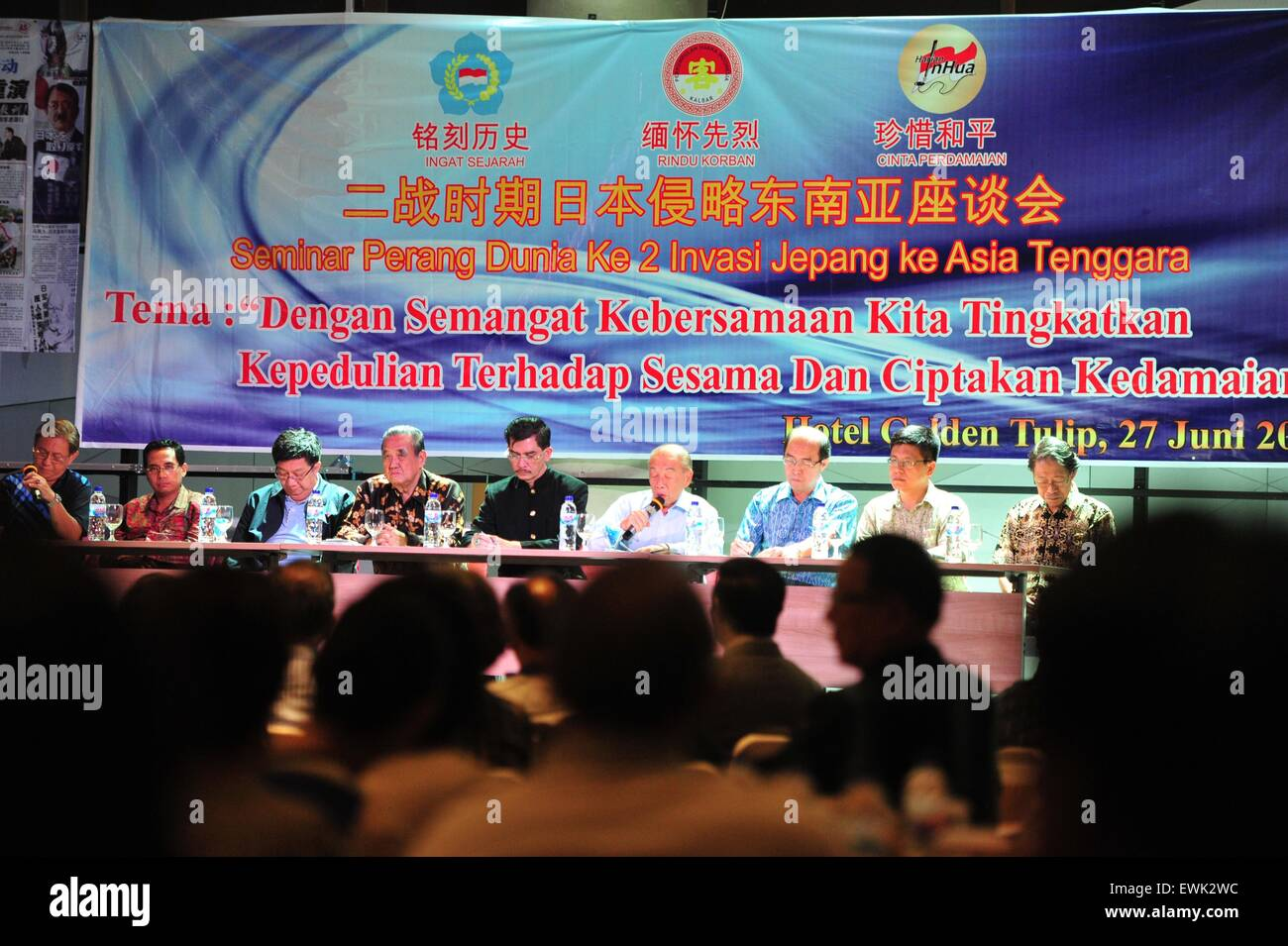 Pontianak, Indonesia. 27th June, 2015. Speakers attend a seminar of World War II Japan's invasion of Southeast - Stock Image