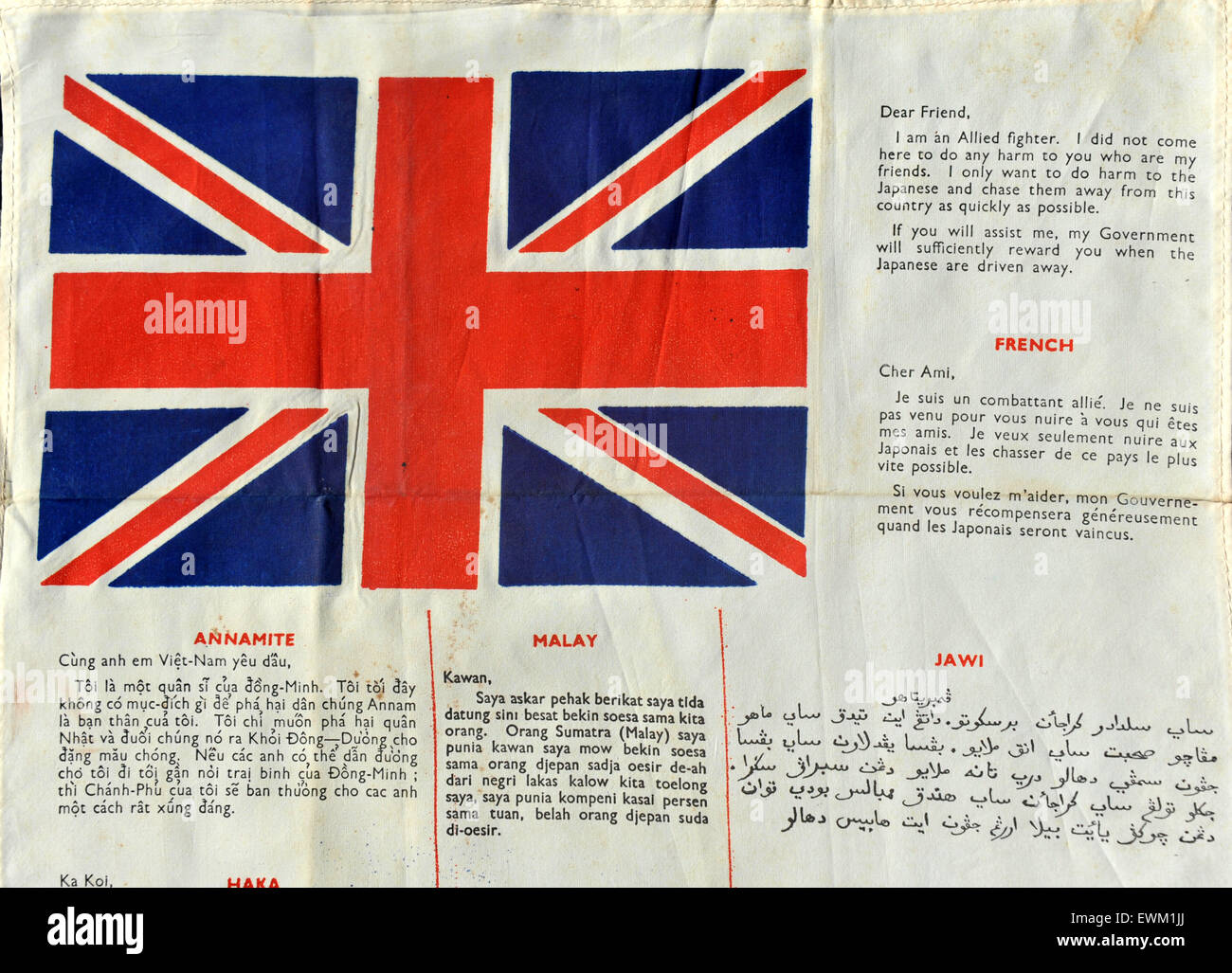 Silk handkerchief issued to service people fighting in the Far East during World War II with a message for local - Stock Image