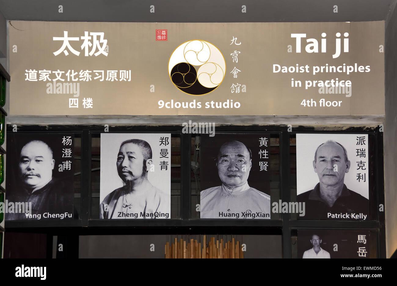 Yang ChengFu Zheng ManQing Huang XingXian Patrick Kelly  9 Clouds Studio Tai Chi Studio Shanghai China Chinese - Stock Image