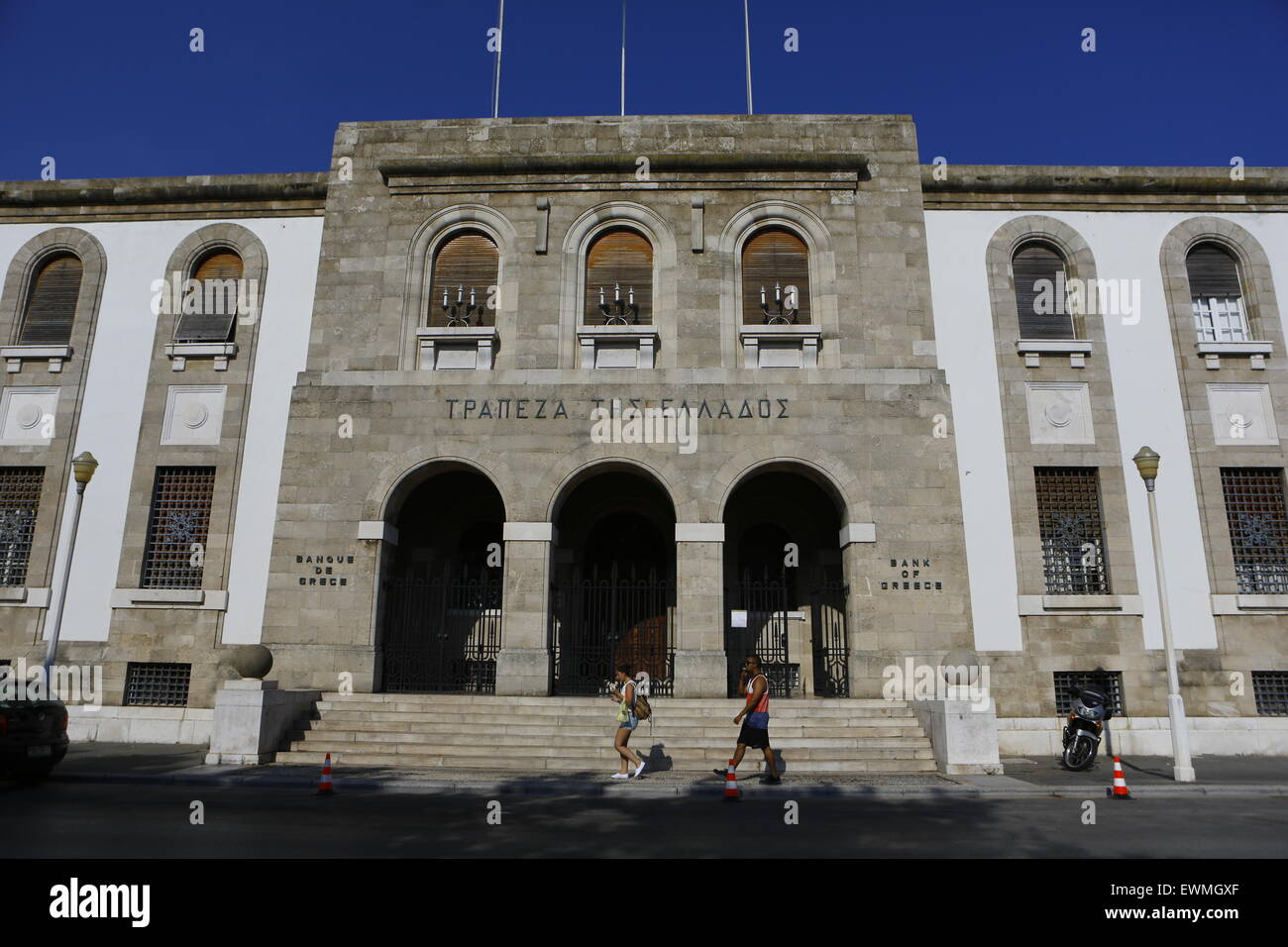 Rhodes, Greece. 29th June, 2015. Picture of the Rhodes branch of the Bank of Greece. Banks in Greece will be closed - Stock Image