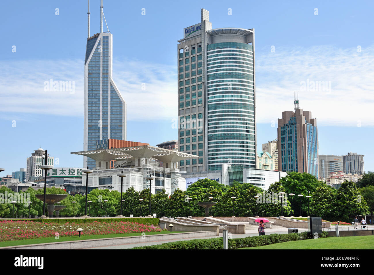 Shanghai Urban Planning Exhibition Renmin Park ( People's Square ) district Huangpu  China Chinese - Stock Image
