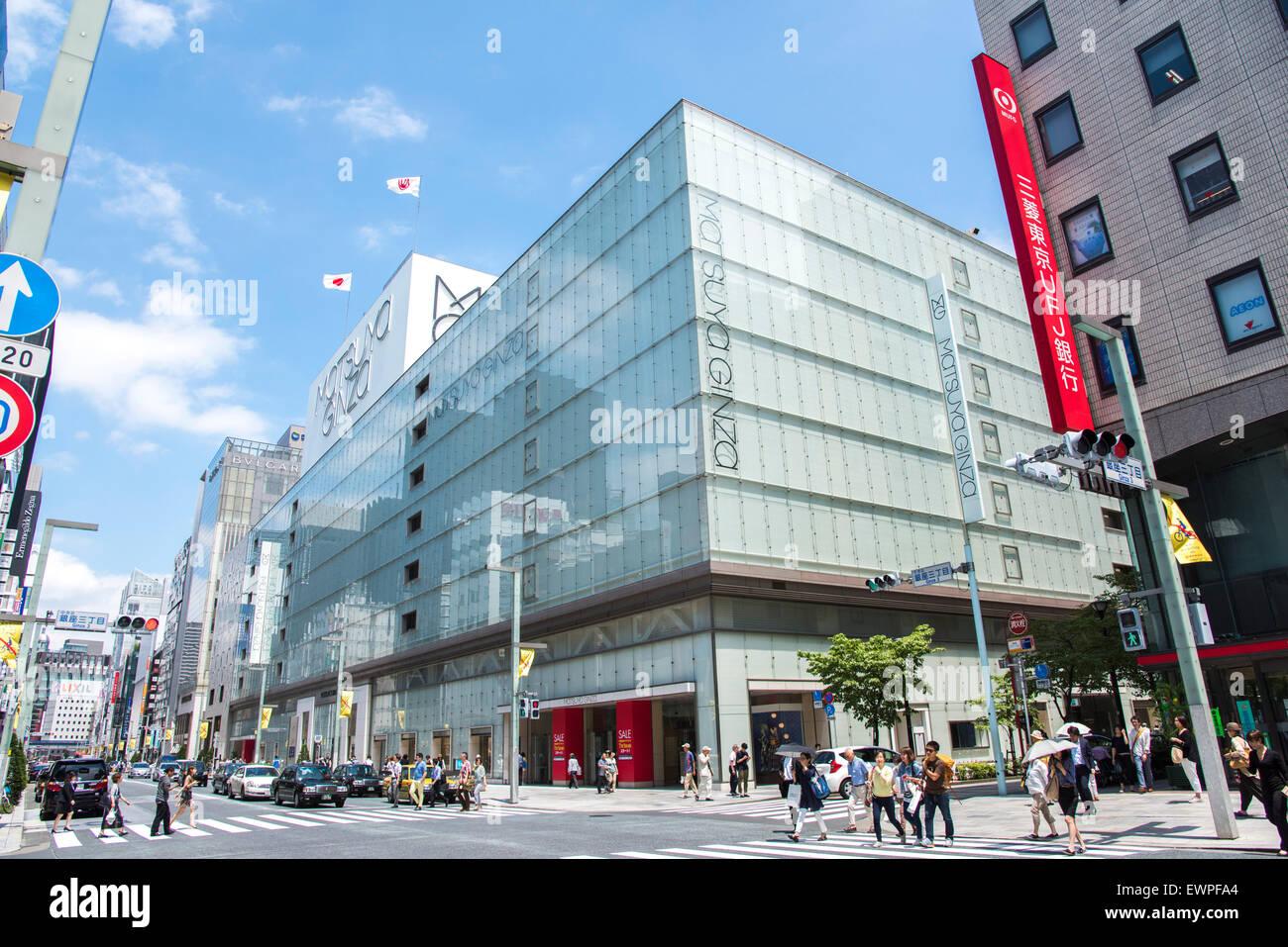Matsuya Ginza,Chuo-Ku,Tokyo,Japan Stock Photo