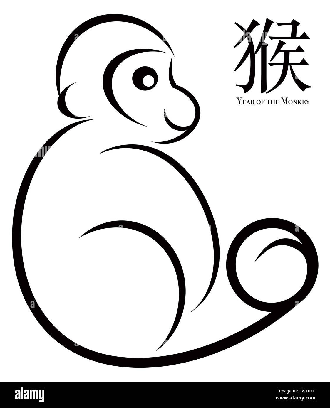 Chinese Symbol For Monkey Zodiac Stock Photos Chinese Symbol For