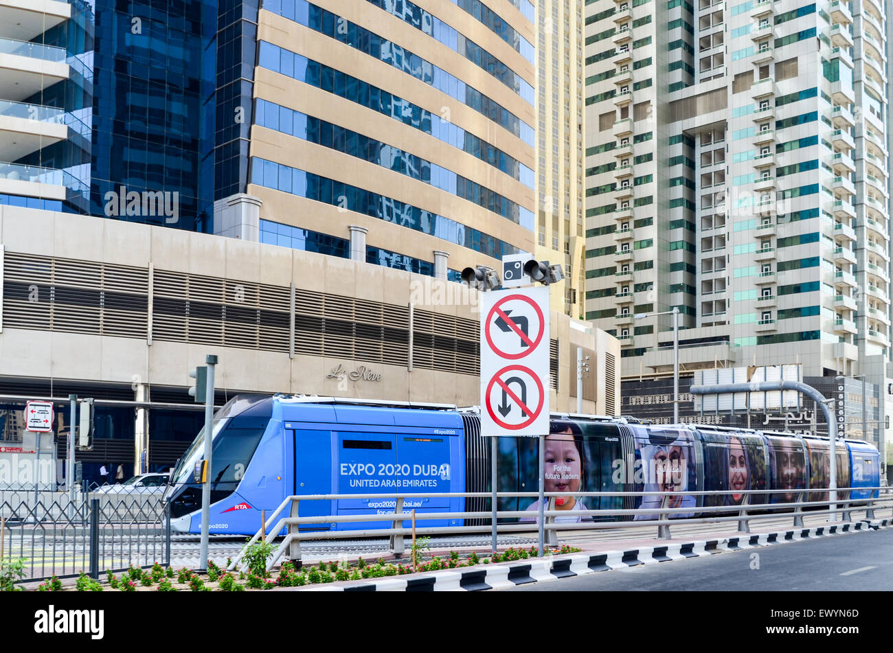Tramway line of Dubai, UAE, with advertising of EXPO 2020 Stock Photo