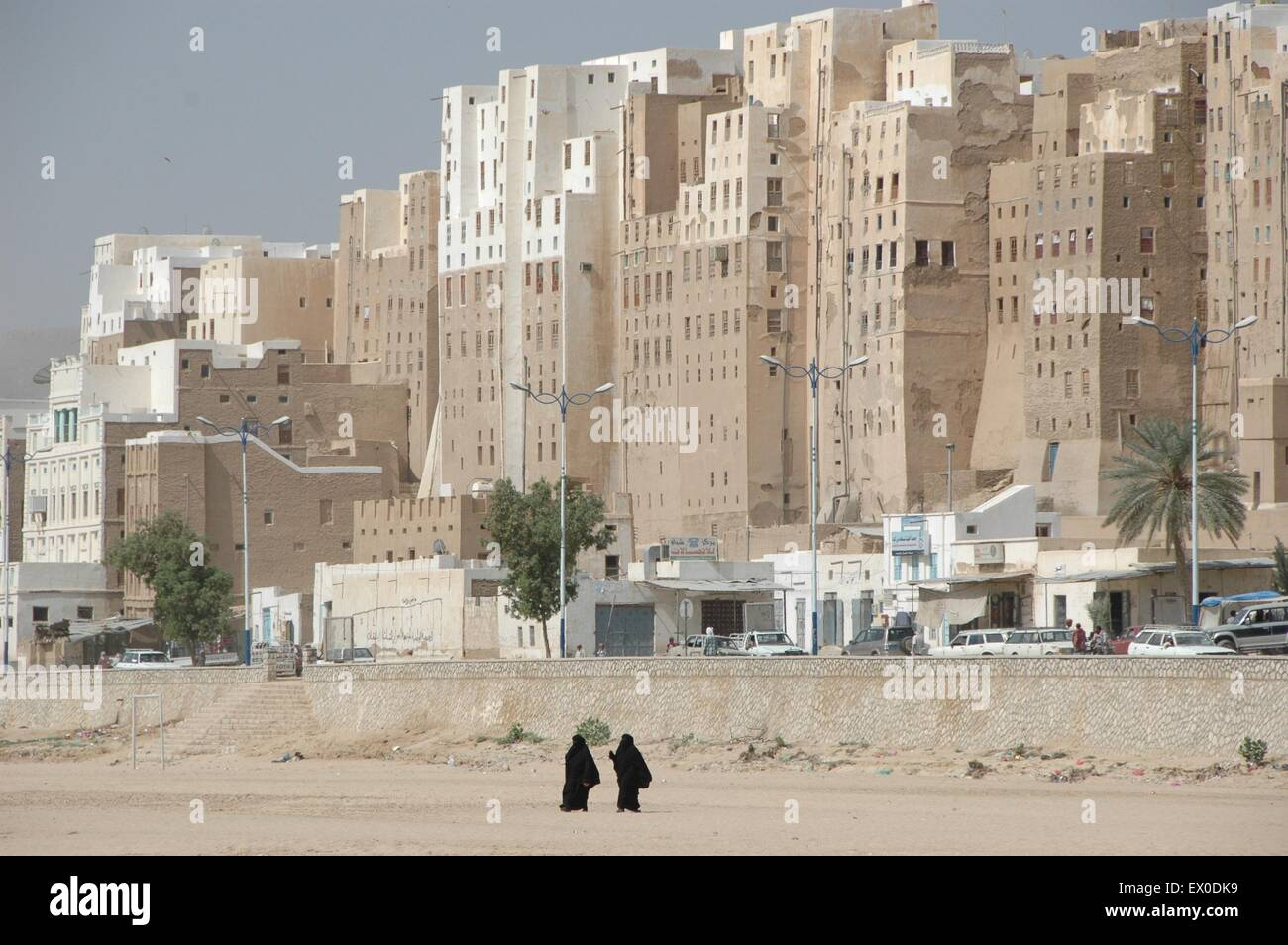 (150703)-- BEIJING, July 3, 2015(Xinhua)-- File photo taken in December 2008 shows the Old Walled City of Shibam - Stock Image