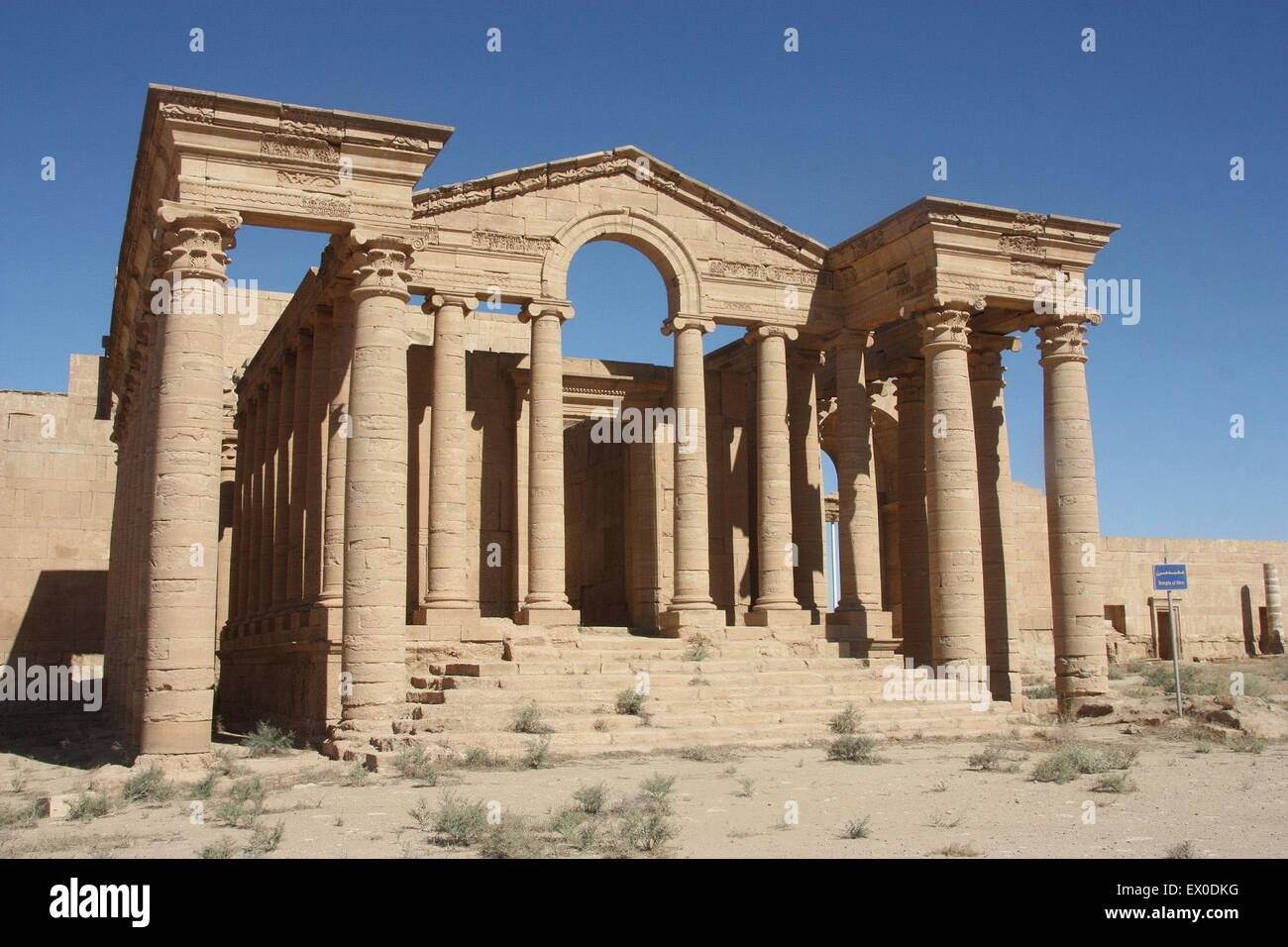 (150703)-- BEIJING, July 3, 2015(Xinhua)-- File photo taken on June 22, 2013 shows the old city of Hatra in Iraq. - Stock Image