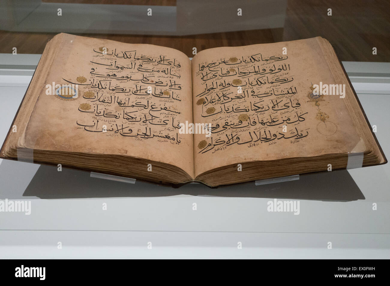 'Quran Baghdad Iraq 14 century ink watercolour gold on paper' - Stock Image