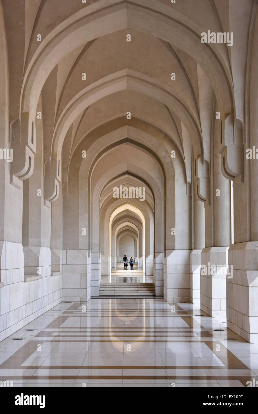 Colonnade at Sultan's Palace, Muscat, Oman - Stock Image