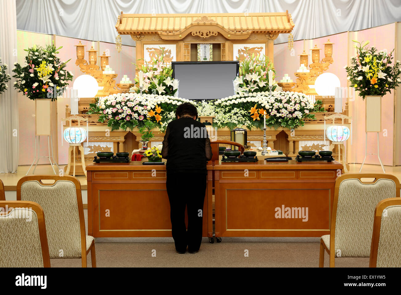 Funeral Home Of Japanese Style Stock Photo 84866353 Alamy