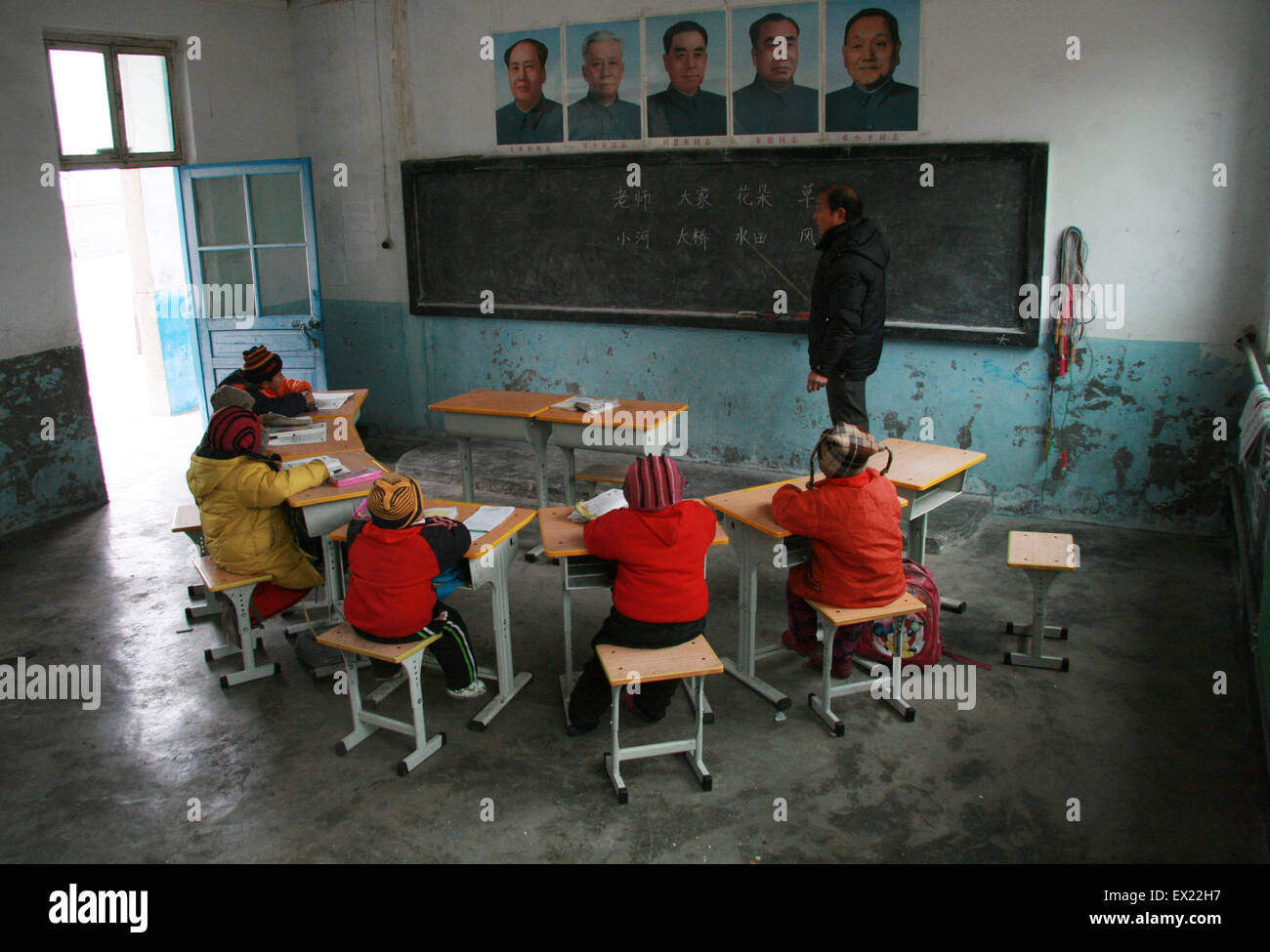 Six pupils (a pupil absent because of fever) have their last
