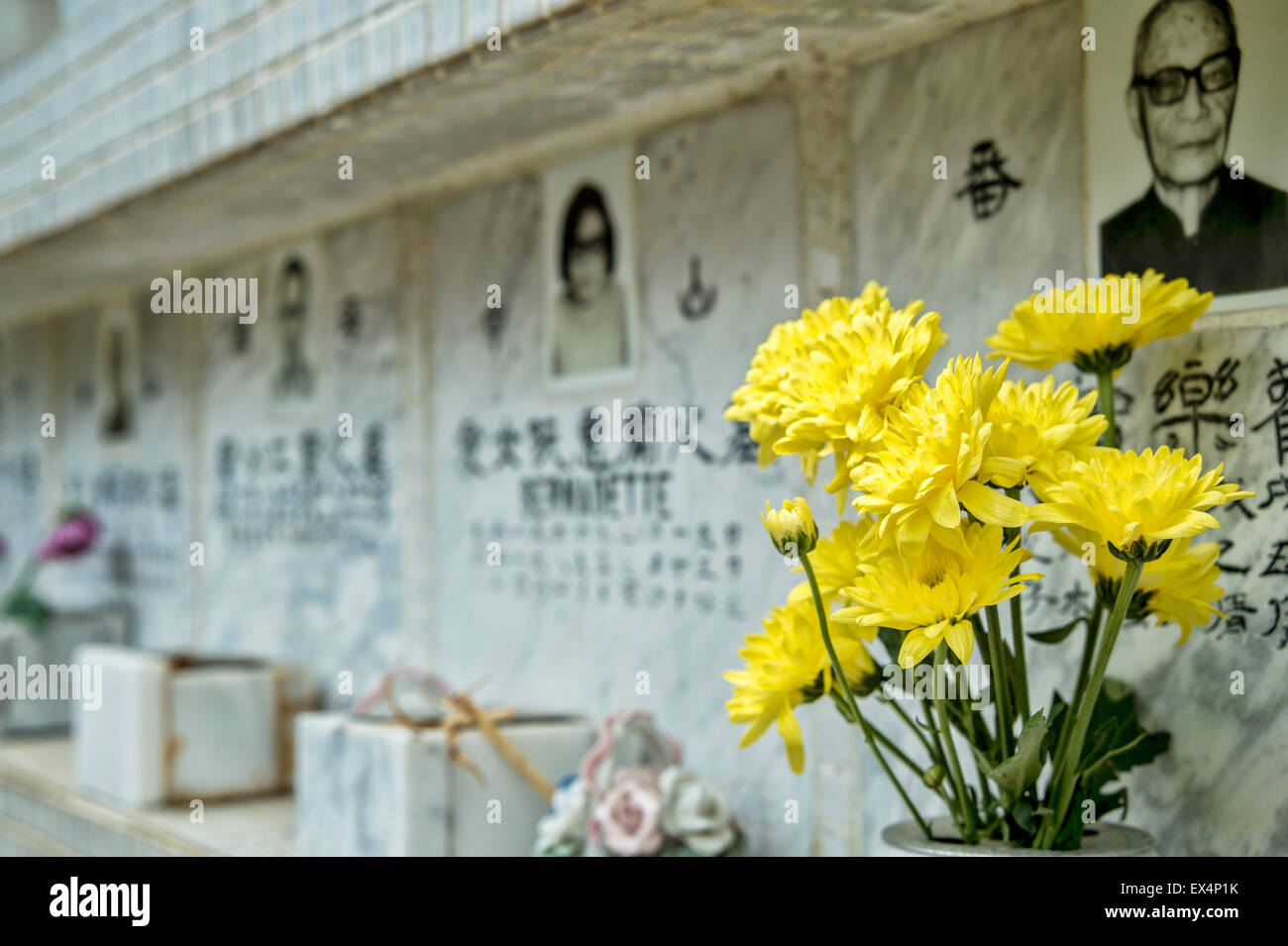 Ossarium at St. Michael's Catholic Cemetery in Hong Kong ossuarium, ossuary - Stock Image