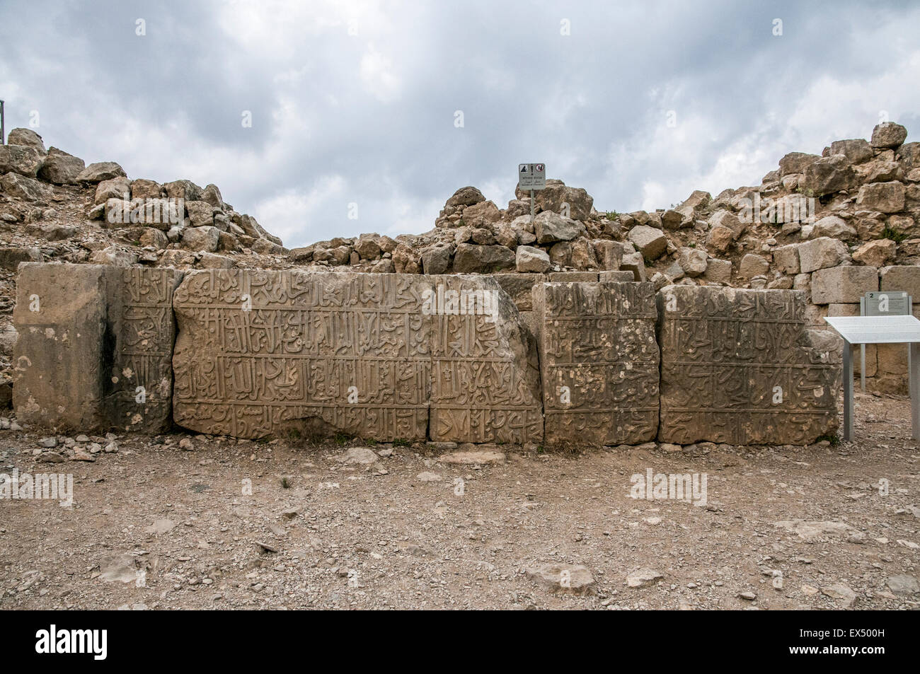 Inscription dating from 1275 at the Nimrod (Namrud) Fortress or Nimrod Castle is a medieval Muslim castle situated - Stock Image