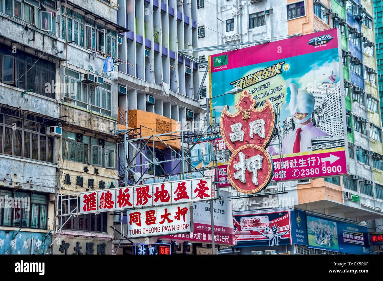 Advertisements in the streets of Hong Kong, at Mong Kok, Kowloon - Stock Image