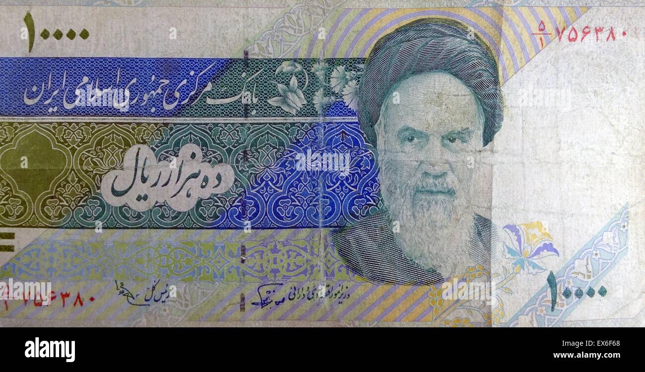Ayatollah Ruhollah Mustafavi Moosavi Khomeini (1902 – 1989), Iranian religious leader and politician, and leader - Stock Image