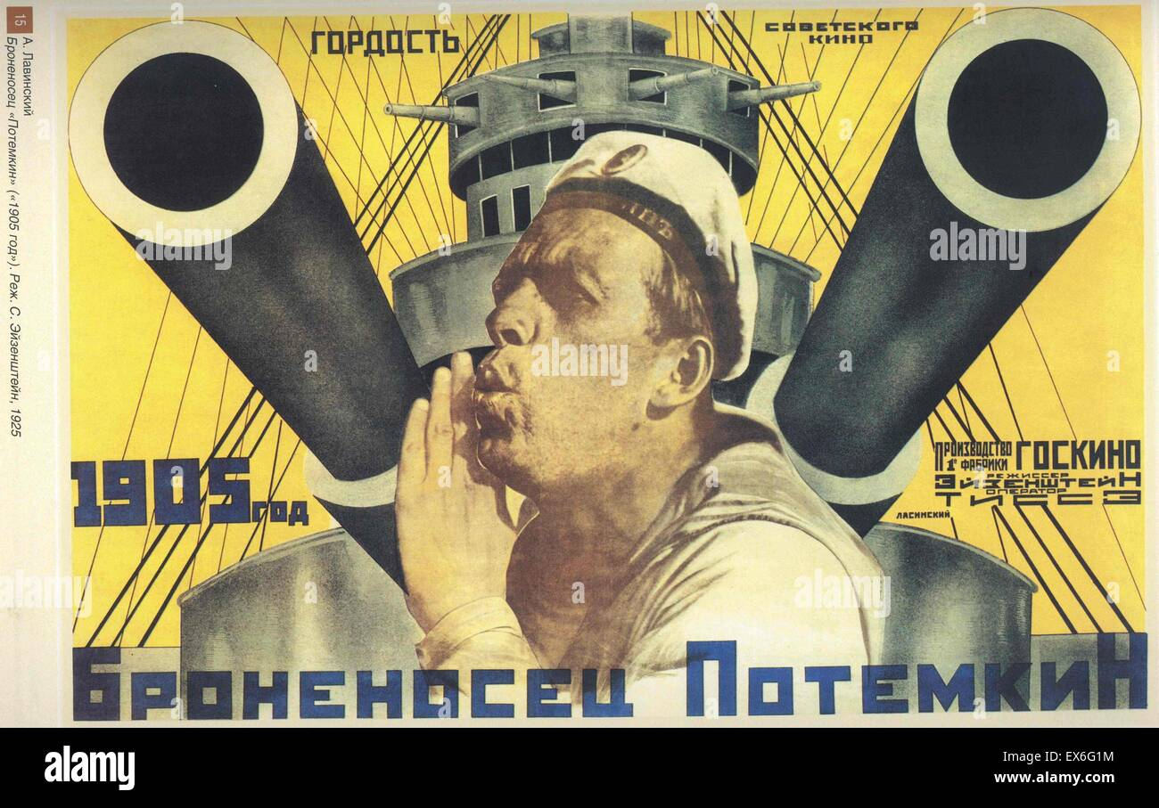 Battleship Potemkin, a 1925 silent film directed by Sergei Eisenstein and produced by Mosfilm. It presents a dramatized - Stock Image