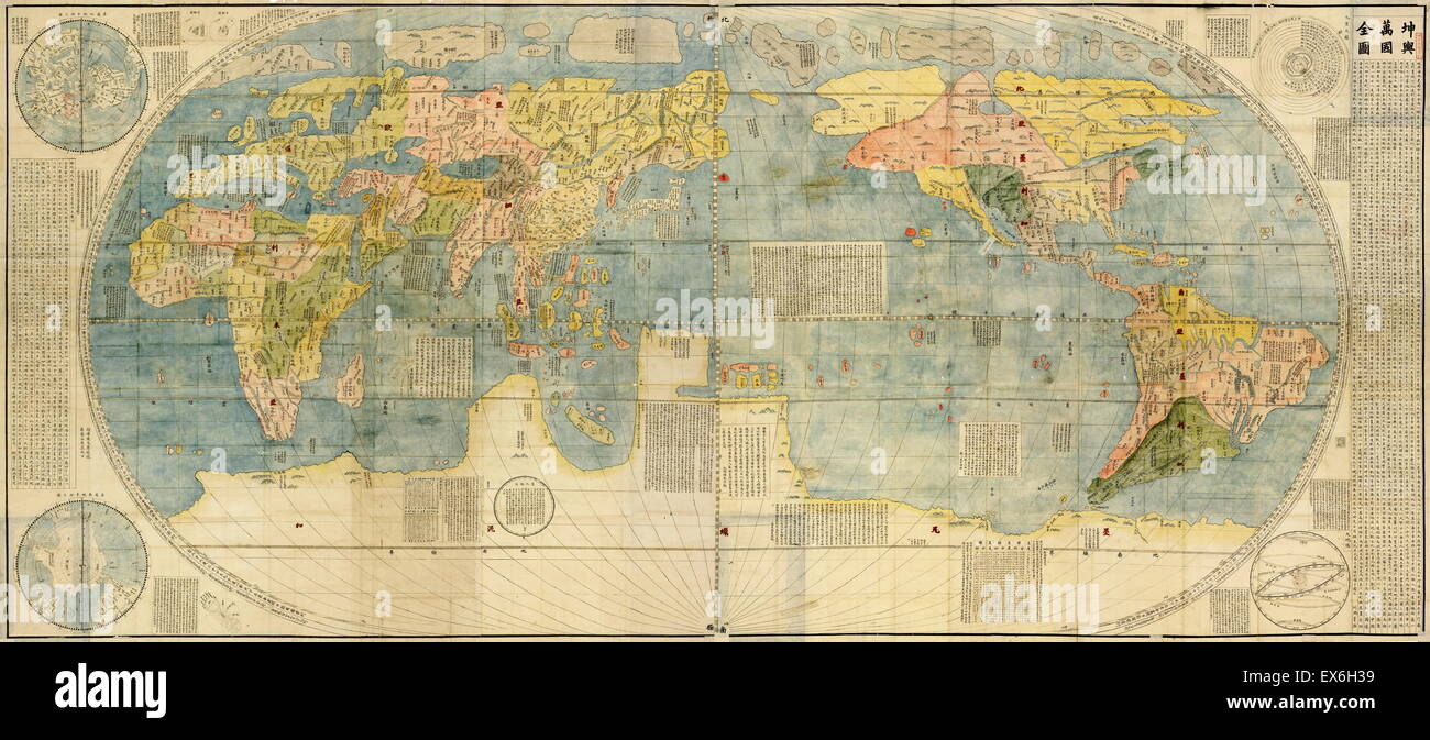 1604 japanese copy of riccis chinese world map stock photo 1604 japanese copy of riccis chinese world map gumiabroncs Gallery